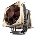 QuietPC Noctua NH-U9B SE2 Dual Fan Quiet CPU Cooler