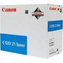 Canon IRC2880 Yellow Drum EXV21