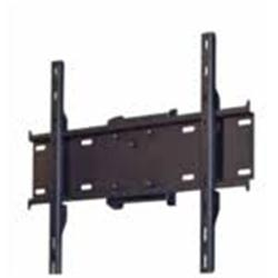 Unicol VZWW1 Thin Tiltilng Wall Mount For Screens 33-57""