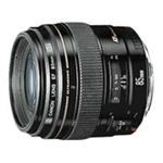 Canon Telephoto Lens - 85 mm - F/1.8 - EF