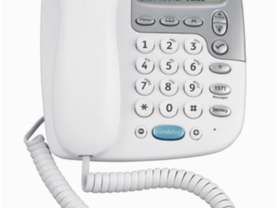 BT Decor 1200 Corded Phone Silver and White