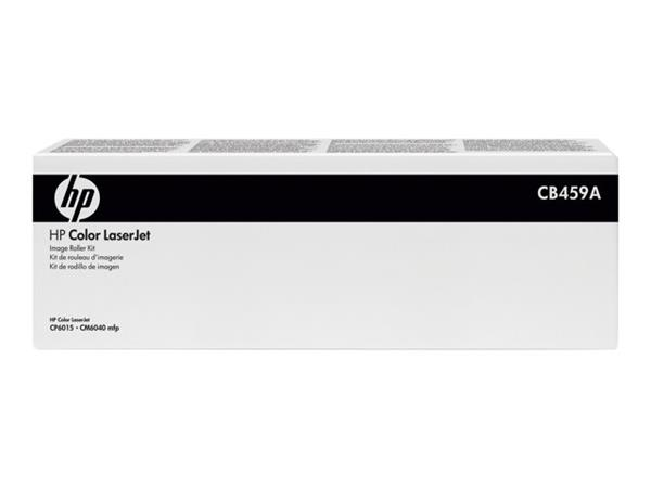 HP Colour LaserJet CB459A Roller Kit