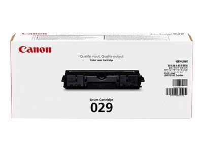 Canon Drum Cartridge 7K