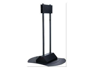 "Peerless-AV Flat Panel Display Stand For 50-71"" Displays"