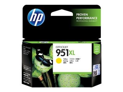 HP 951XL High Yield Yellow Ink Cartridge for Officejet Pro