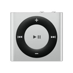 Image of Apple iPod shuffle 2GB - Silver