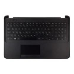 HP Cover Top with Keyboard (UK)