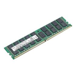 Lenovo 8GB DDR4 2133 MHz DIMM 288-pin 1.2 V Registered ECC